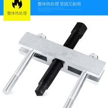 Buy crankshaft pulley tool and get free shipping on AliExpress com