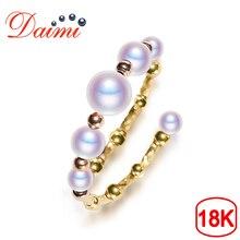 DAIMI Anillo de perlas delicadas de oro amarillo de 18K, ajustable, 5 5,5mm, blanco, impresionante, perfectamente redondo
