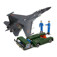 1:87 Fighter Model Simulation Jian 11 Diecast Scale Fighter Tractor Trailer Static Military Model Scale Kit Airplane Stand