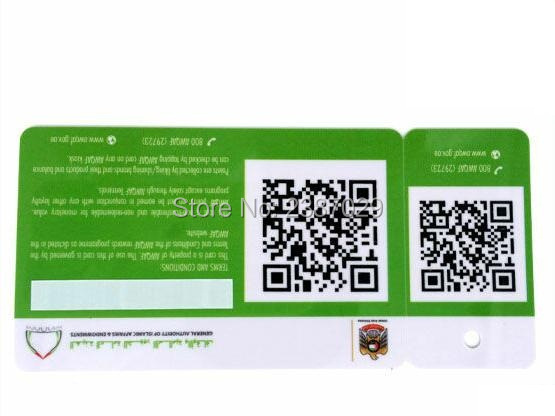Plastic Combo Membership Loyalty PVC Card with QR code/Barcode+