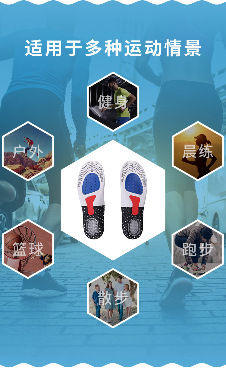 Dropshipping Unisex Sport Orthopedic Arch Support Pad Shoes Running Sport Gel Insoles Pad for Women foot care Big Size