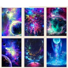 5d diy Diamond Embroidery Starry Cross Stitch Full Round Mosaic Home
