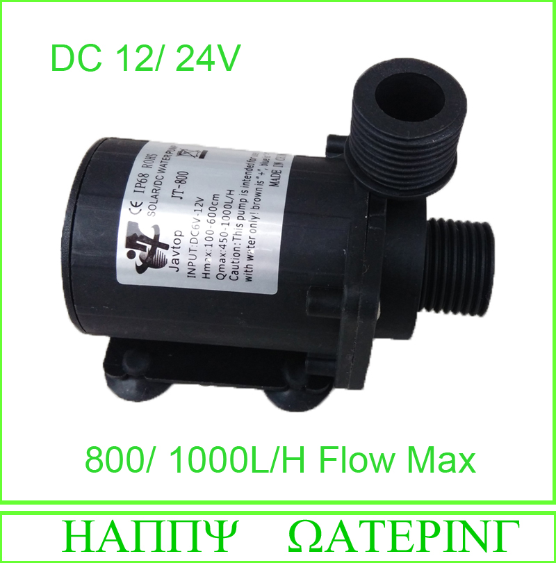 28W DC Brushless Water Pump 12V//24V Hot Water Booster Pump Amphibious 1000L//H