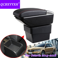 QCBXYYXH For Skoda Octavia 2015 2018 Armrest Central Store Content Storage Box With Cup Holder Ashtray Internal Accessories