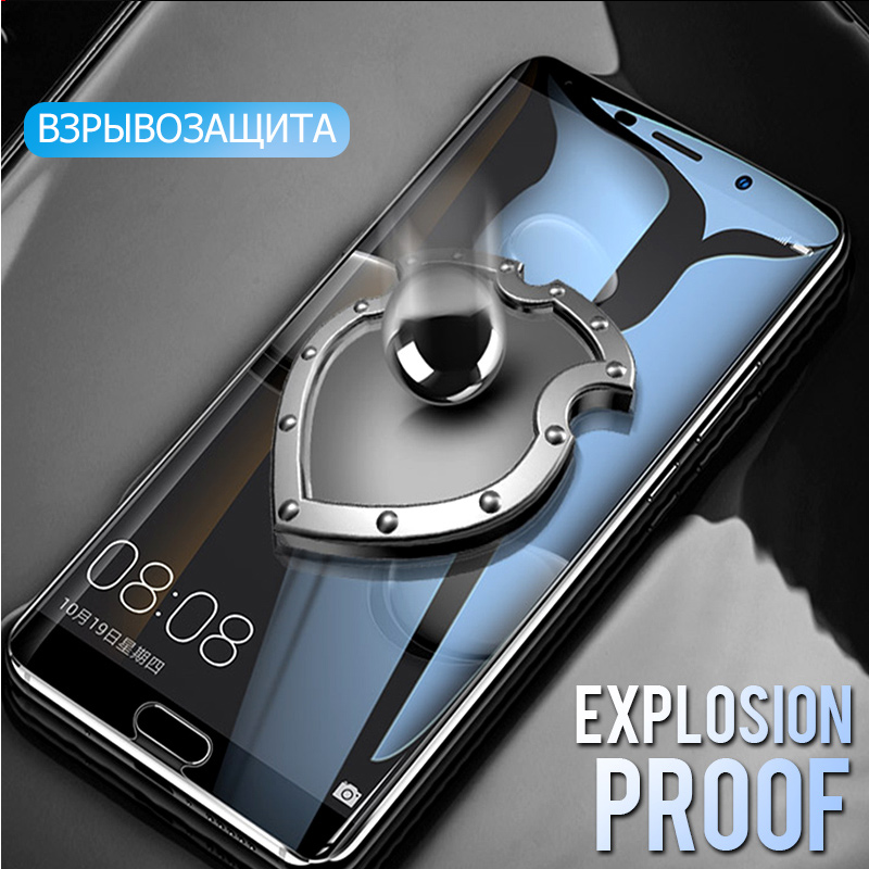 Image 3 - 5D Glass For Huawei P20 Pro Screen Protector Protective Glass For Huawei Honor 10 P10 Mate 10 lite Nova 3 3i P Smart 2019-in Phone Screen Protectors from Cellphones & Telecommunications on