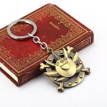 Thousand Sunny Keychain