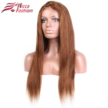 Lace Front Human Hair Wigs Wigs With Baby Hair Straight Brazilian Hair Wigs For Black Women Dream Beauty Swiss Lace Wig Non Remy