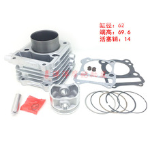 Engine Motorcycle Cylinder Kit 62mm Big Bore For SUZUKI GS125 GN125 EN125 GZ125 DR125 TU125 157FMI K157FMI 150cc цена 2017