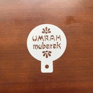 Image 3 - 6Pcs Gefeiert Die Eid Festival Arabisch Ramadan Thema Kaffee Kunst Schablonen Ramadan Muslim Eid Festival Kuchen Dekorieren Werkzeuge