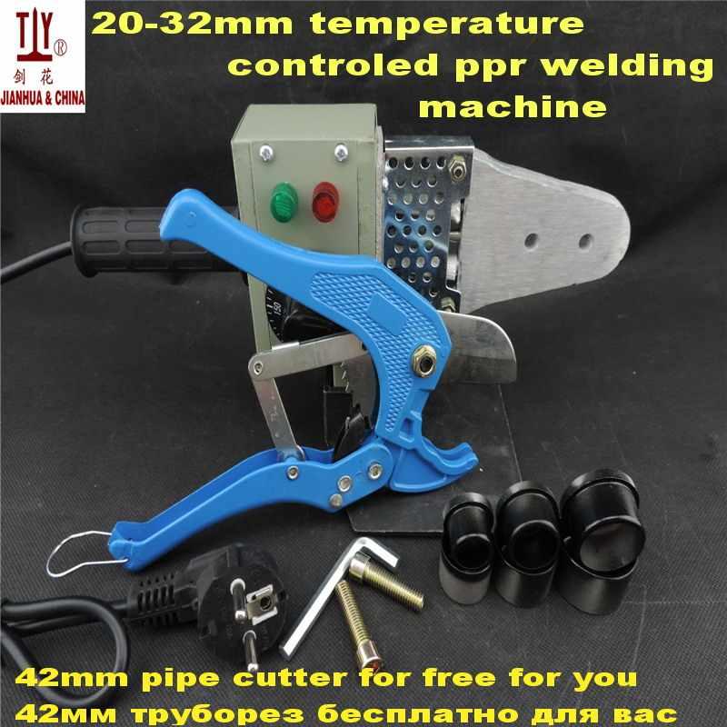 Máquina de soldadura de tubos de plástico ppr con control de temperatura de 20-32mm, 600W, 220/110V, 50/60Hz, de 42mm con cortador de tubos, paquete de cajas de papel