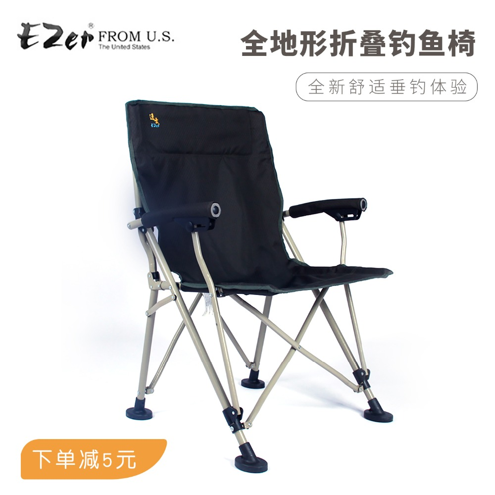 Ezer outdoor folding chair ultra light portable fishing chair simple portable fishing chair outdoor director chairEzer outdoor folding chair ultra light portable fishing chair simple portable fishing chair outdoor director chair