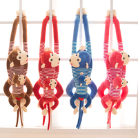 WVW 65cm Cute Long Arm Tail Monkey Soft Plush Doll Toy Baby Sleeping Appease Animal Monkey Home Decoration Curtains Hanging Doll