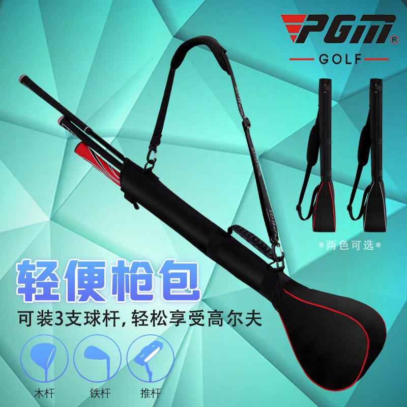 Новинка! PGM гольф пистолет сумка складной Для женщин сумки может содержать 3 Клубы A4729