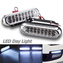 цена на 2 x Super  Bright  16  LED  Car  Daytime  Running  Light  DRL  Fog  Day  Driving  LAMP  12V