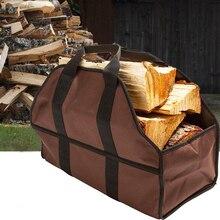 Открытый камин дров сумка для хранения Оксфорд дров сумка для переноски дров деревянная сумка Портативная Домашняя для пожарной ямы пляжные продукты