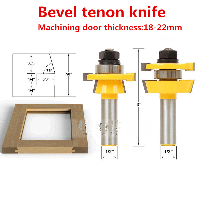 Freeshipping 3Pcs/lot Panel Raiser Router Bit Set Cove 1/2'' Shank for Woodworking cutter router Bit Bevel tenon knife 1 2 door nail cutter knife household west tenon joints fit together stitching carpentry knife blade 3pcs et