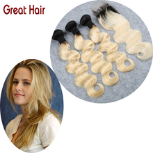 Ombre Brazilian Virgin Hair Body Wave 3 Pcs Human Hair Extensions Bundles With Lace Closure two tone 1B#613 Blonde Hair Weave