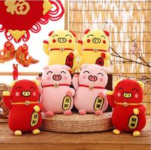 WYZHY New Lucky Pig Plush Toy Cartoon Mascot Doll Sofa Bedside Decoration Send Friends Children Gift 30CM