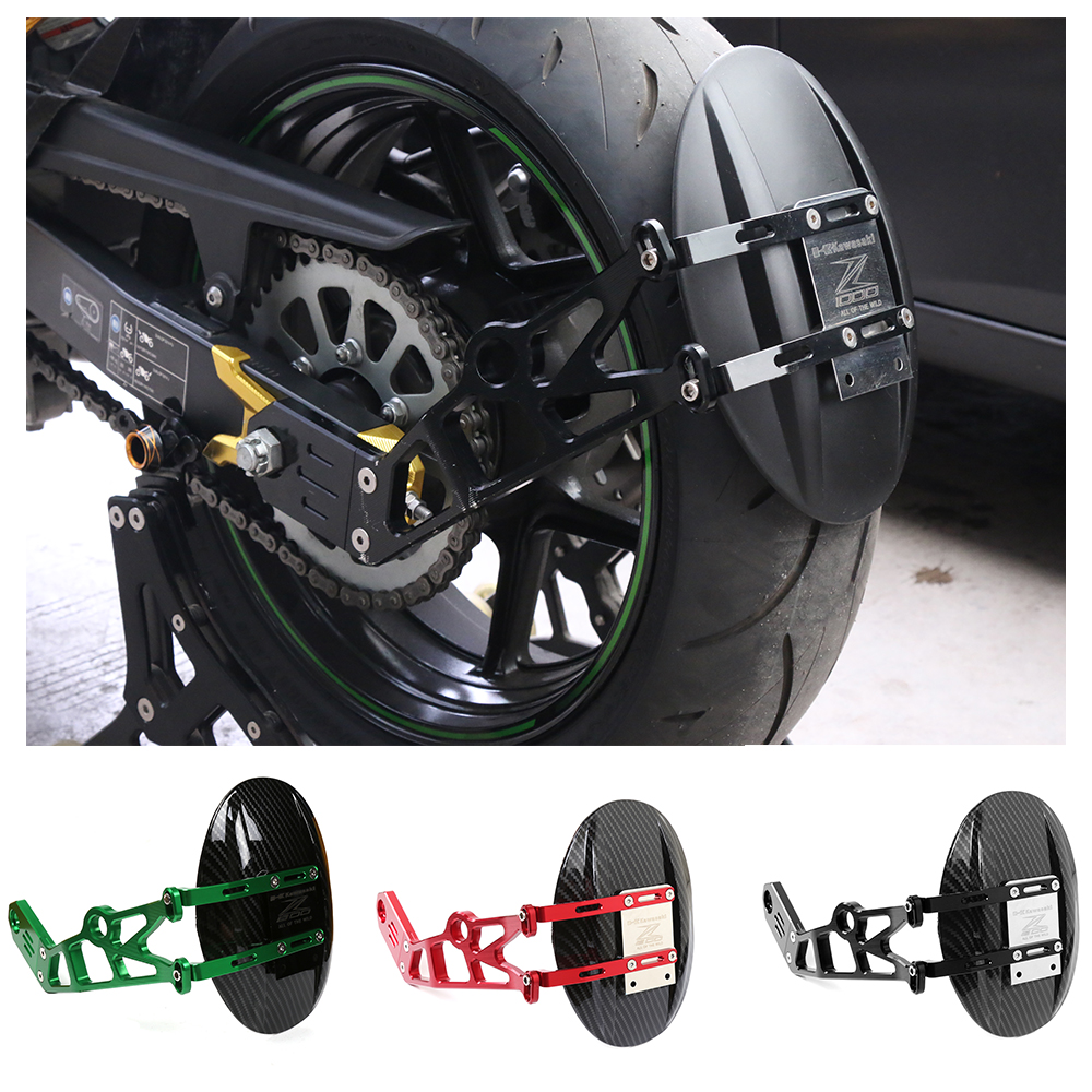 Rear Wheel Tire Fender Rear Fender Bracket Mudguard Rear Splash Mud Dust Guard Fender Shield Carbon For Kawasaki Z800 2013-2016 red for yamaha yzf r25 r3 13 16 14 15 motorcycle rear fender dust mudguard with chain guard fairing tire wheel hugger protector
