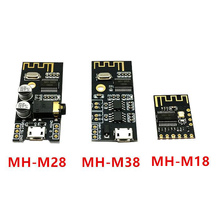 10 個の Bluetooth ワイヤレスオーディオレシーバーカード MH MX8 BLT 4.2 mp3 ロスレスデコーダキット MH M18/M28/M38