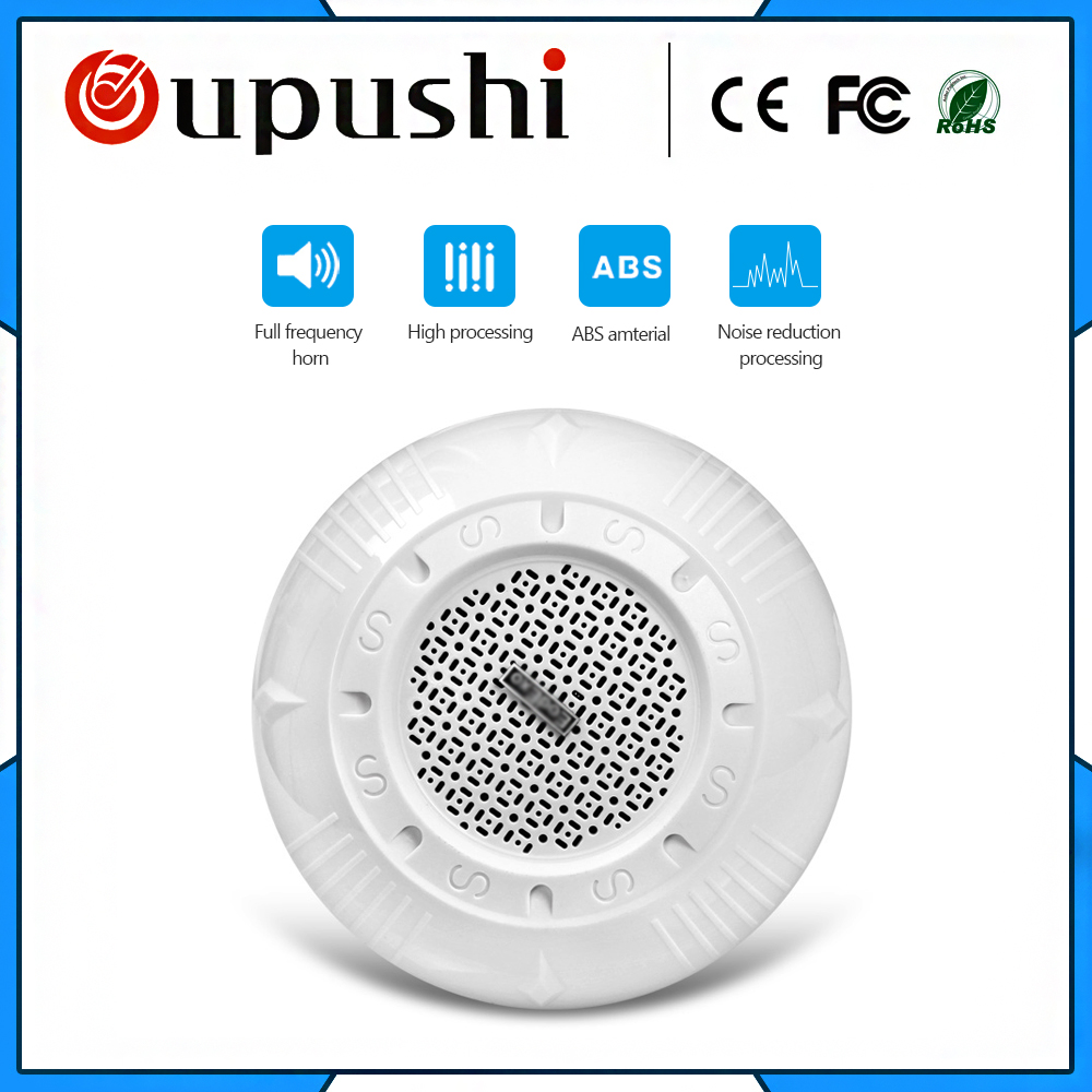 Oupushi Ks811 6 Inch Pa System Hotel Hall Speaker Ceiling