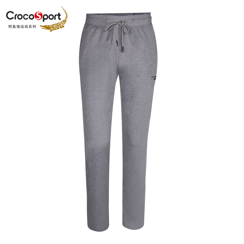 Jogger Pants Men Fitness Sport Leisure Trousers Moisture Absorption and Perspiration To Keep Warm Men Running Trousers