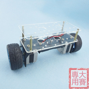 2WD self-balancing car two-wheel chassis intelligent two-drive double Layer base