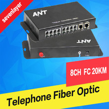 8ch telephone to fiber optic converter PCM Voice over Fiber Optic fxs/fxo to fiber optic converter 1ch 100M Ethernet fiber optic sensor lv 11sb