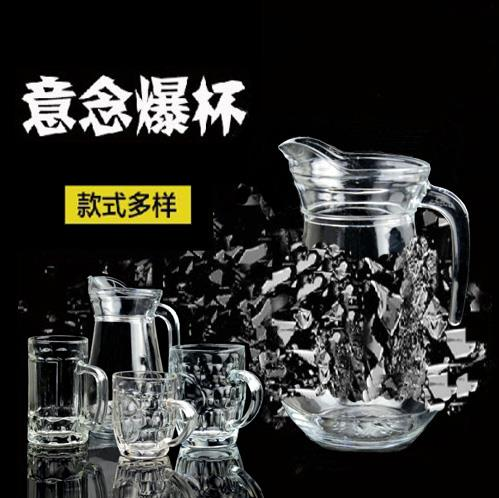 Self Explosion Glass (Large Size Cup) Professional Magic Tricks Magic Illusions For Magicians,Magician Accessories,Stage Magic