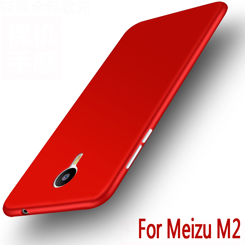 For meizu m2 mini case silicone Luxury funda protection mobile phone bag For meizu m2 mini case cover soft TPU 5.0 inch compact