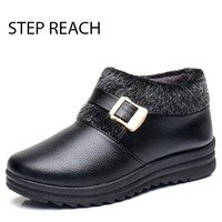 STEPREACH Brand Shoes Woman Snow Boots Black Short Plush Round Toea Dult Ankle Boots For Women