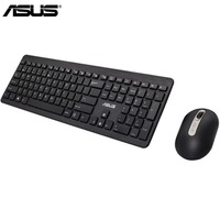 Asus Professional teclado 2.4Ghz USB Wireless gaming Keyboard+Mini Mouse Set Portable Computer Keyboard for pc for Laptop/Tablet
