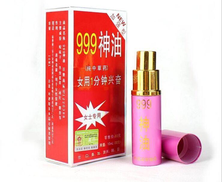 Genuine 99.9 God Lotion Female Excitement Spray Sex Pheromone For Women Aphrodisiac Enhance Pleasure Sex Products for Women