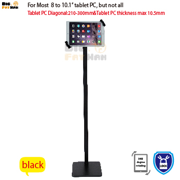 Anti-Theft Universal Tablet display floor stand for 8-10.1
