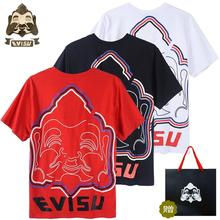Evisu Mens Short-Sleeved Printed Cotton Spring And Summer Men Women Lovers With Black White Red Short Sleeves Vest H609
