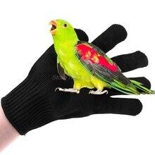 Перчатки против укуса птиц попугай хомяк жевательные рабочие защитные перчатки Прямая поставка