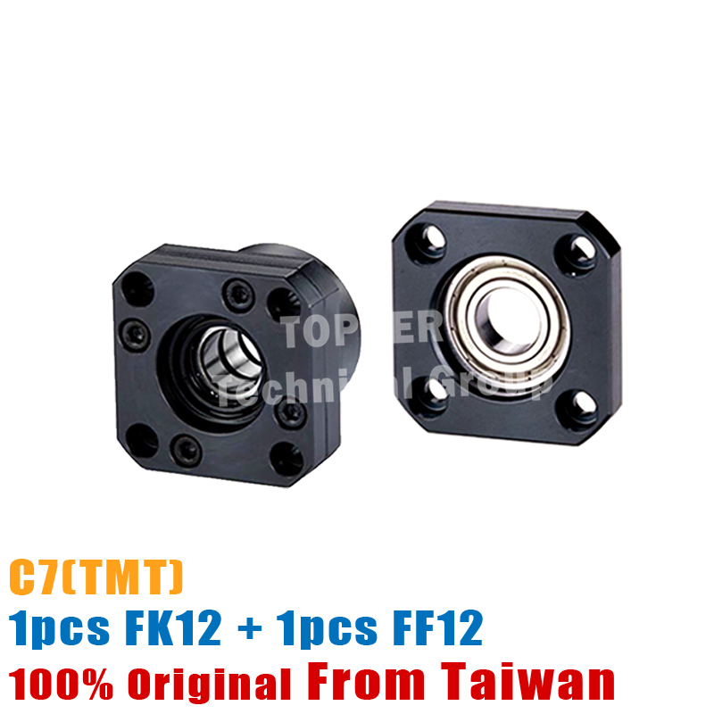 Taiwan SYK TMT CNC ballscrew end support FK12 Fixed side FF12 supported side FK12 C7 FF12