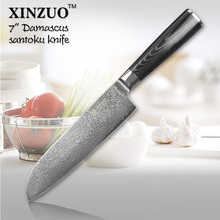 High qulity 7″santoku knife Japanese VG10 Damascus steel kitchen chef knives  wholesale with forged Black Micarta FREE SHIPPING