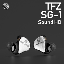цена на The Fragant Zither/2018 SECRET GARDEN HIFI Neckband earphones, TFZ In-ear Headset Heavy Bass Quality Music Earphones