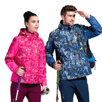 The New Outdoor Suit Thicker Two Piece Suit Men And Women Warm Camouflage Ski Suits