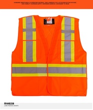 Reflective security protecting clothes development safety excessive visibility reflective vest