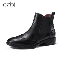 CZRBT Fashion Top Quality Carved Flower With Natural Leather Skin And Lining Women Ankle Chelsea Boots