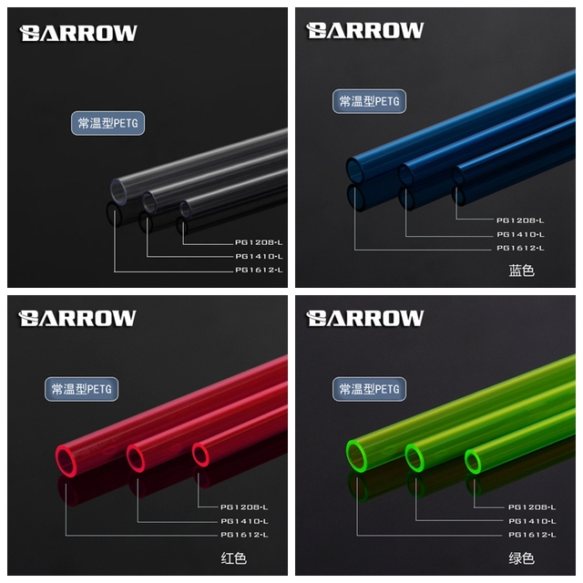 Barrow High quality PETG 500mm  8*12mm/10*14mm/12*16mm water cooling tube / pipe water cooling system use.
