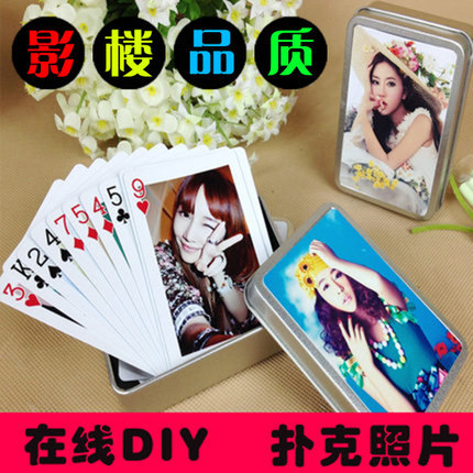 Us 19 9 Diy Personalized Custom Photo Cards To Send Girlfriends Boyfriend Birthday Gift Ideas Customized Customized Graduation Pictures In Playing