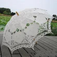 Lace Parasol Umbrella Battenburg Elegant Cotton Embroidery Ivory
