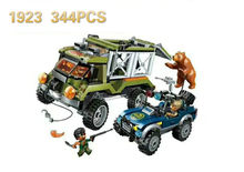 Des Achetez Ours Provenance De Lots À Prix En Lego Petit PnkwO0