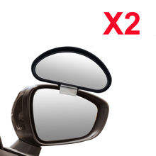 2X Side Car Blind Spot Espelho Retrovisor Grande Angular Condução Revertendo Ajustável