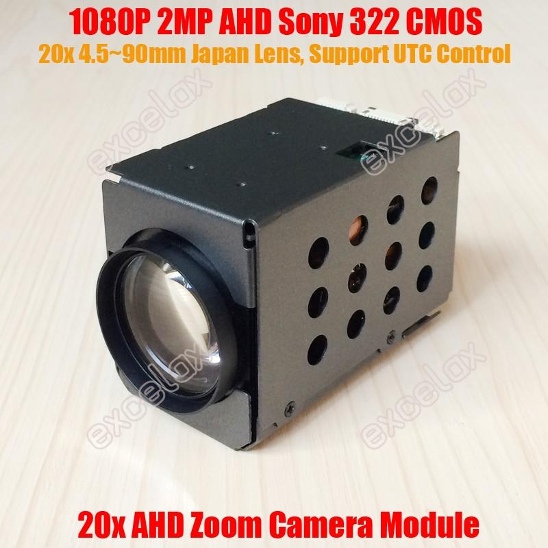 1080P 2MP AHD 20x Optical Lens 30x Sony IMX322 CMOS NVP2440 Zoom Camera Module UTC Coaxial