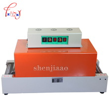 Electric heating infrared tunneling machine BS260 thermal shrink wrapping equipment plastic wrapping PVC PE bags shrinkage POF