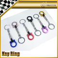 Car-styling Tow Hook Metal Keyring Multicolour Key Ring Chain Universal